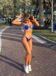 Tatyana escort Brown haired Eastern European girl with Athletic body
